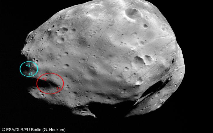 Все фото Спутники Марса.