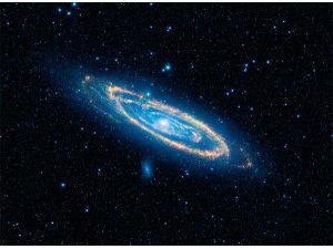 НАСА выложила уникальные фотографии галактик и звёзд