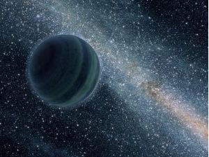 Планета Х?! Похоже, на краю Солнечной системы обнаружена новая планета