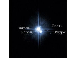 Спутники Плутона помогут в изучении далёких планет