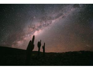 Таинственная волна указывает на недавнее столкновение галактик