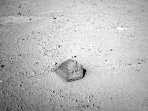 НАСА выбирает образец породы для первого исследования Curiosity