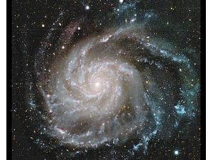Неподалёку от Млечного пути обнаружены карликовая галактика и протогалактика