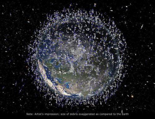 Японские ученые собираются протестировать фал для расчистки космической свалки