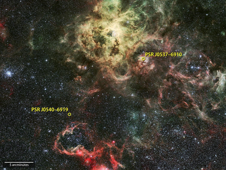 Спутник «Ферми» открывает первый гамма-пульсар в другой галактике