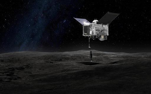 Научный аппарат OSIRIS-REx направился кастероиду Бенну для его исследования