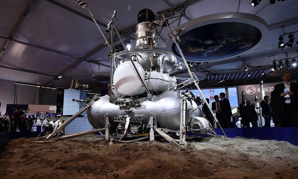 Стало известно опереносе миссий «Луна-Ресурс» на2021 и2022 годы