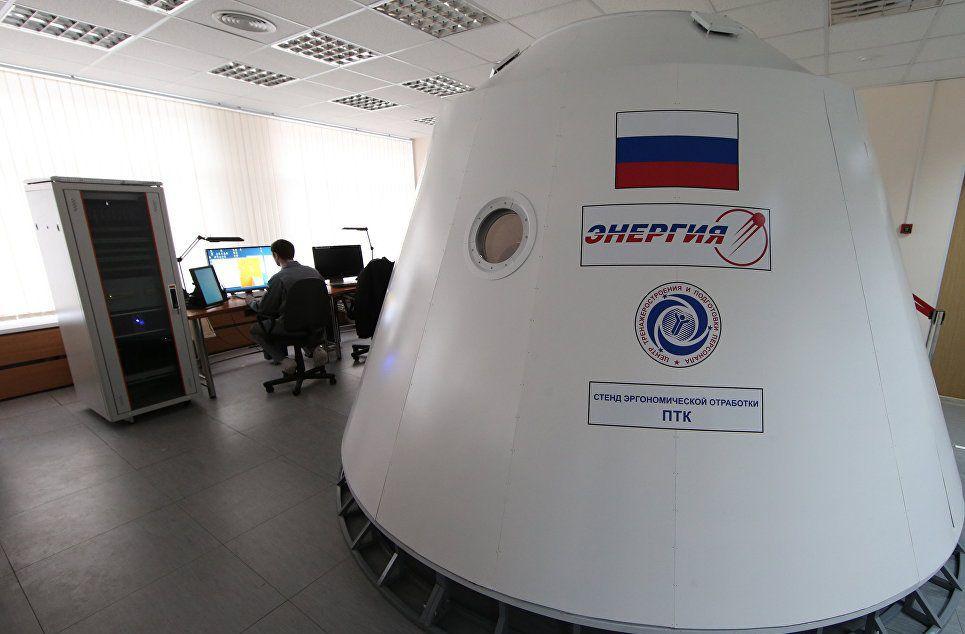 ВРКС разрабатывают новейшую систему связи для космического корабля «Федерация»