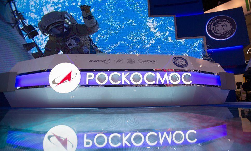 Роскосмос назвал компанию-оператора позапуску ракет «Союз-2» и«РС-20»