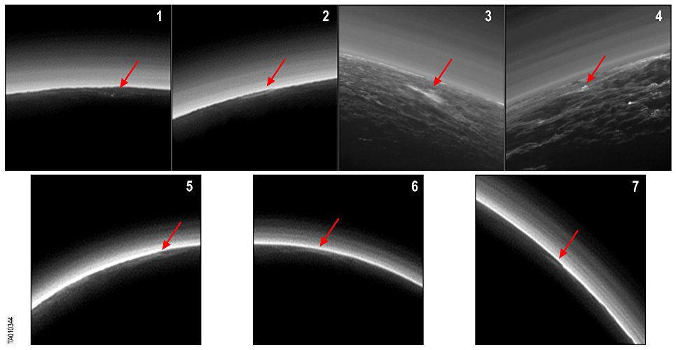 НаПлутоне найдены облака