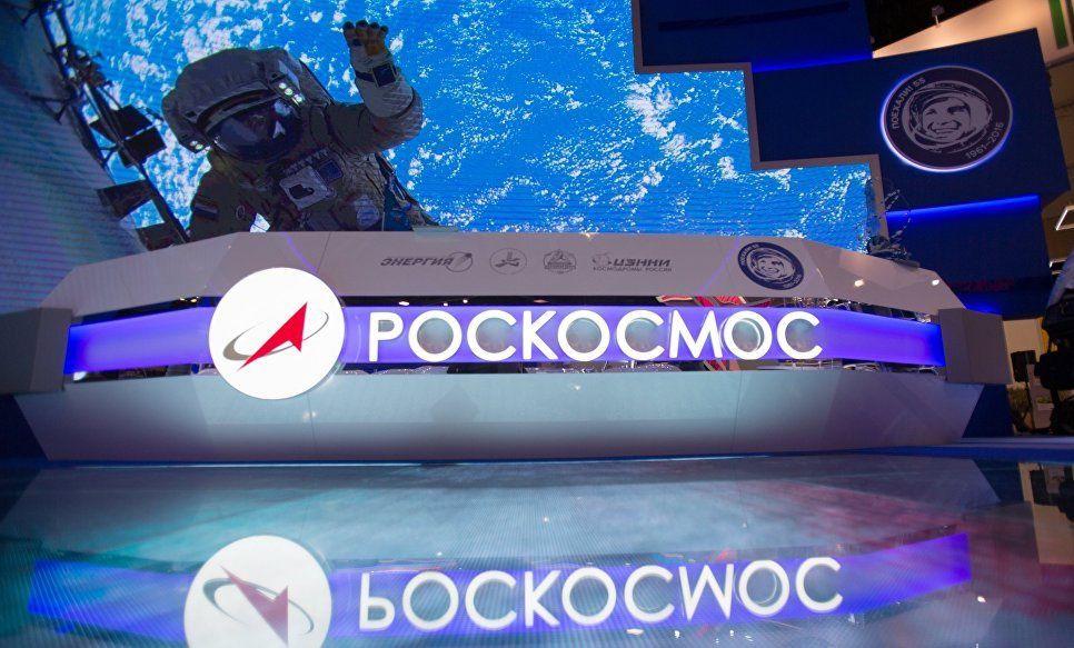 Роскосмос покажет виртуальную модель МКС наМАКС